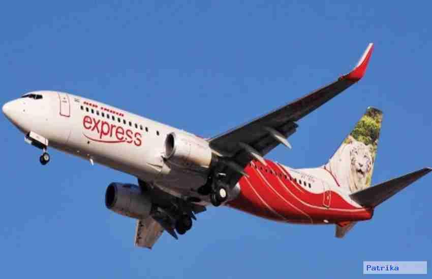 एयर इंडिया एक्सप्रेस