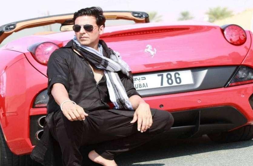 फिटनेस के साथ कारों के भी दीवाने हैं अक्षय कुमार, घर पर लगा रखा है इन अनोखी कारों का ताता