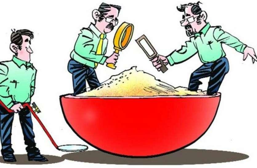 "Image result for milawat cartoon"""