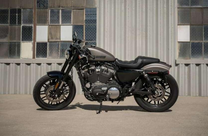 अब बजट कीमत में आईं Harley Davidson की ये 3 बाइक्स, कंपनी दे रही है बंपर डिस्काउंट