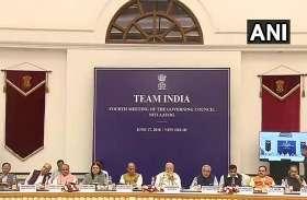 नीति आयोग की बैठक में बोले पीएम, टीम इंडिया की भावना से सहकारी संघवाद को मजबूत करने की जरूरत