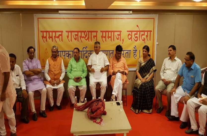 प्रवासियों के लिए बोर्ड गठन की राजस्थान सरकार से करेंगे बात : चौधरी