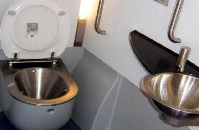 Indian Railway Will Replace Bio Toilets With Airplane Like Toilets -  खुशखबरी: ट्रेनों में लगेंगे हवाई जहाज वाले टॉयलेट, नहीं रहेगी बदबू-पानी की  समस्या   Patrika News