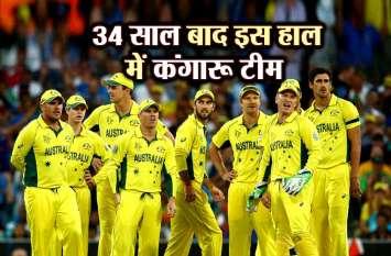 आस्ट्रेलियाई क्रिकेट टीम को लगा बड़ा झटका, 34 साल बाद ऐसी नाजूक हालत में पहुंची टीम