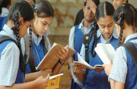 स्कूल की बढ़ती फीस को लेकर हंगामा, अभिवावकों ने किया घेराव, एबीवीपी ने दिया समर्थन