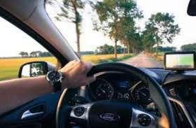 अपनाएं ये आसान तरीका कार का माइलेज बढ़कर हो जाएगा दोगुना