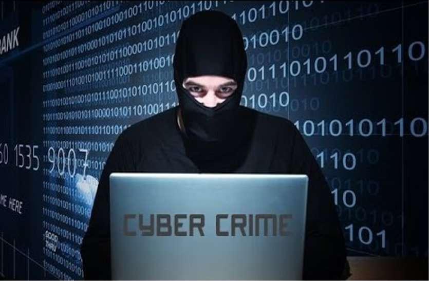 साइबर अपराधियों के पैंतरों के आगे लाचार