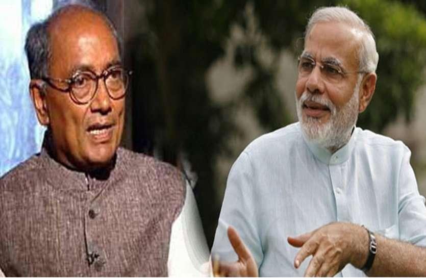 PM मोदी को फिर फिटनेस चैलेंज, बोले- मेरे साथ नर्मदा परिक्रमा करके दिखाएं