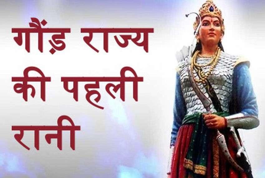 untold stories of indian queens