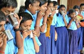 स्कूली बच्चे सप्ताह में तीन दिन गटकेंगे 60 हजार लीटर दूध, जुलाई से शुरू होगी उदयपुर में ये योजना