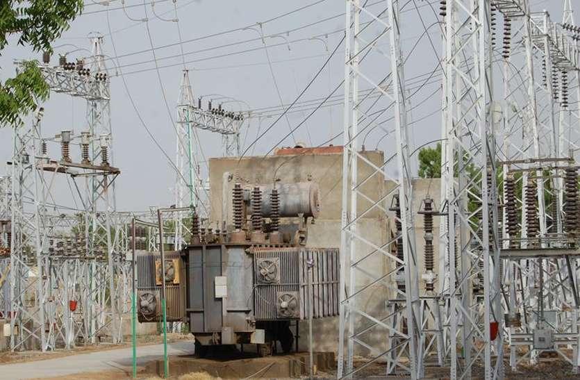 पांच जीएसएस के बावजूद शहर में बार-बार कट रही बिजली