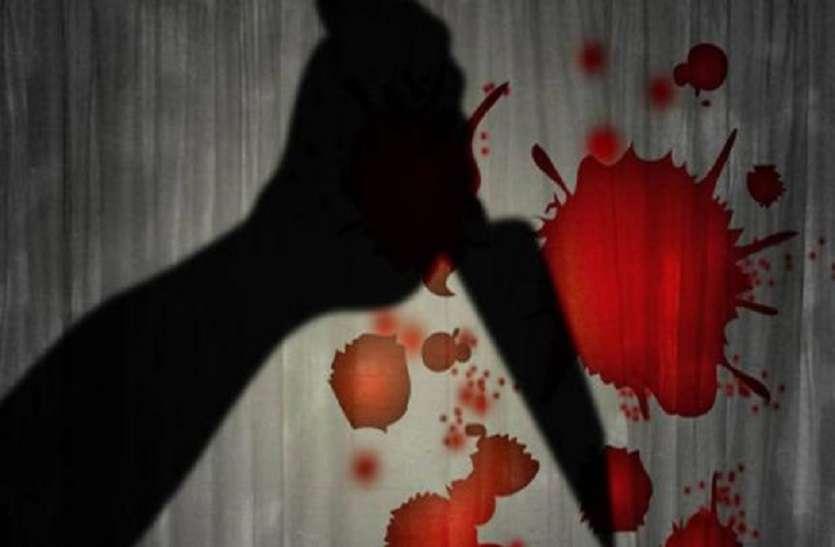 चाकूबाजी में घायल युवक की उपचार के समय मौत