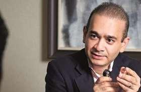 नीरव मोदी से भी बड़ा घोटला आया सामने, 18 हजार करोड़ रुपए का हेरफेर