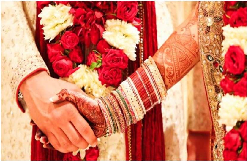 जब पुलिस ने करा दिया विवाह, जानिए फिर क्या हुआ...