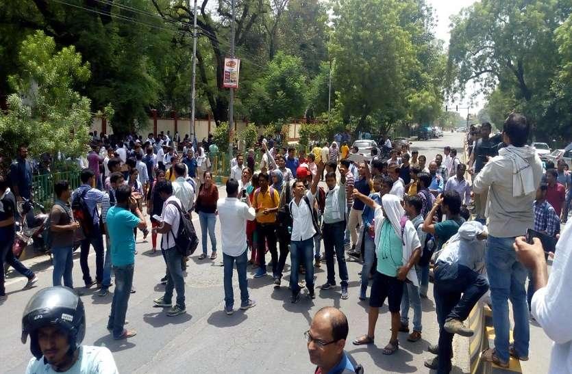 परीक्षा रद्द होने के बाद सैकड़ों नाराज छात्र सड़क पर, लोक सेवा आयोग के सामने बवाल