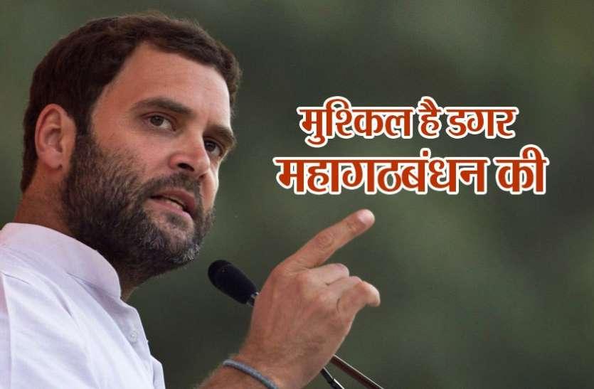 सॉफ्ट हिंदुत्व का फेस बने राहुल के लिए आसान नहीं महागठबंधन की राह