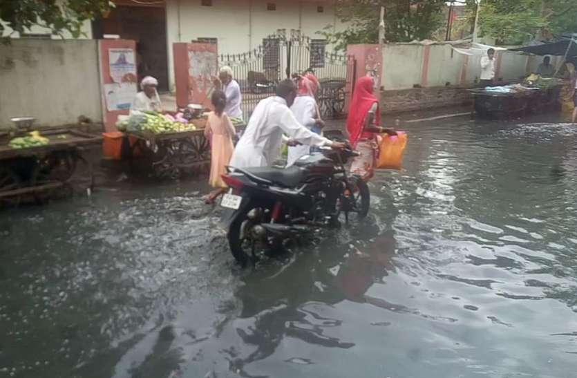 थोड़ी सी बारिश से हिण्डौन में ऐसा हुआ हाल...