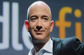 अमेजन के CEO ने रचा कीर्तिमान, बिल गेट्स को पछाड़कर फिर दुनिया के सबसे अमीर शख्स बने जेफ बेजोस
