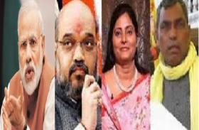 बीजेपी के खिलाफ लड़ेगी हिंदू युवा वाहिनी भारत, लोकसभा चुनाव में ताल ठोकने का ऐलान