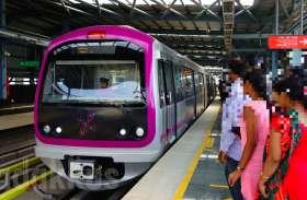 मेट्रो में एक साल में 12 करोड़ यात्रियों ने किया सफर