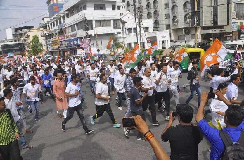 राहुल गांधी के जन्मदिन पर युवक कांग्रेस की रन फॉर त्रस्त