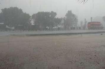 video : उदयपुर में यहां अचानक मौसम ने ली करवट,  तेज हवाओं के साथ हुई बरसात, गर्मी और उमस से मिली राहत