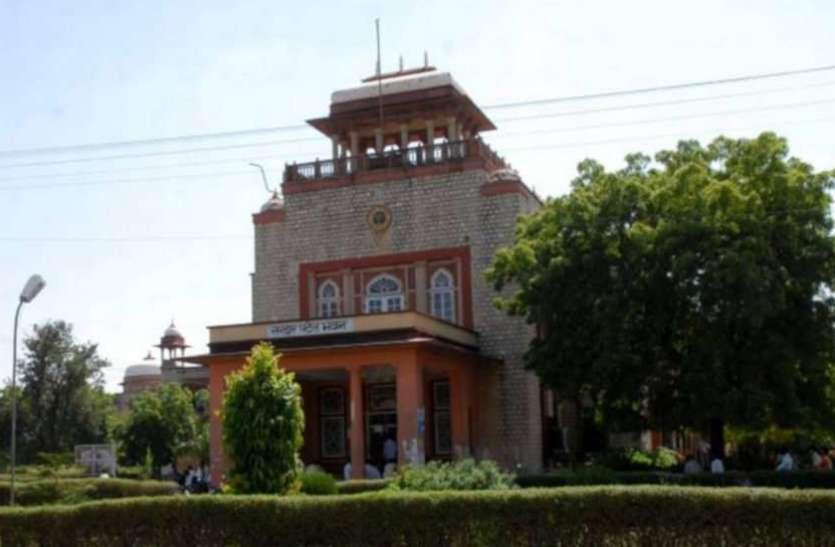 राजस्थान यूनिवर्सिटीः 36 हजार स्टूडेंट्स ने भरे फॉर्म, पहली कट ऑफ लिस्ट 16 जून को