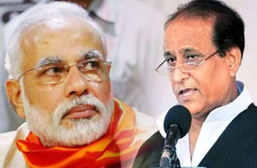 भाजपा-पीडीपी का गठबंधन टूटने पर आजम खां ने पीएम मोदी के लिए कह दी ऐसी बात कि लखनऊ से दिल्ली तक मचा हड़कंप