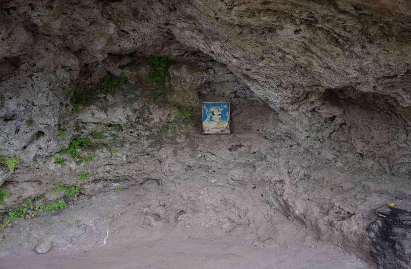 Patrika Impact : मायरा की गुफा पर वन विभाग से कराएंगे कार्य, पत्रिका ने उठाया था प्रताप से जुड़े स्थलों की बदहाली का मुद्दा