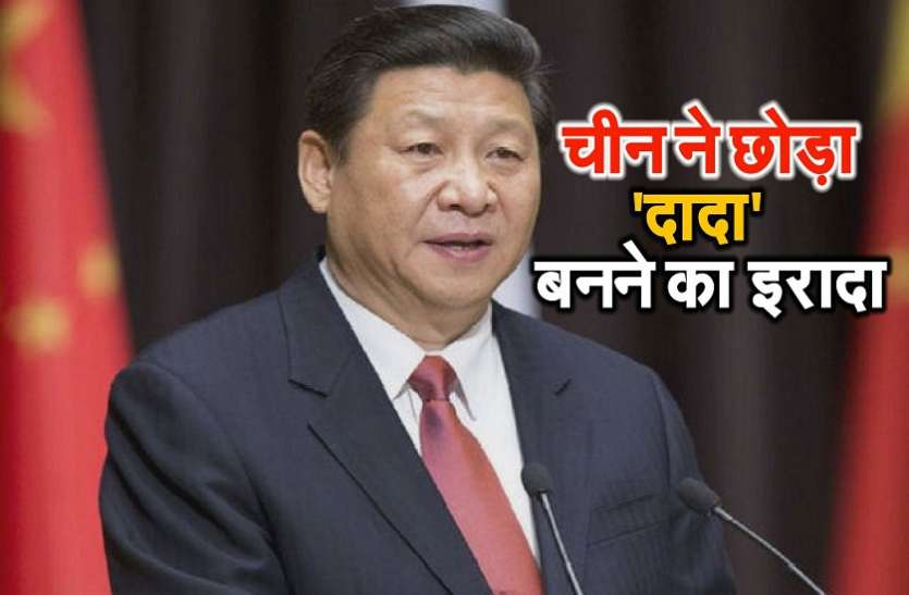 भारत की आपत्ति के बाद चीन के बदले सुर, कहा राजदूत का बयान आधिकारिक नहीं