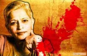 गौरी लंकेश हत्याकांड: हाईकोर्ट ने मांगी हिरासत में टॉर्चर पर रिपोर्ट