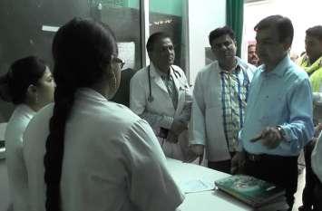 ज्वाइंट डायरेक्टर की 5 सदस्यीय टीम ने जाना स्वास्थ सेवाओं का हाल