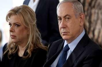 इजरायली प्रधानमंत्री की पत्नी पर धोखाधड़ी के आरोप तय