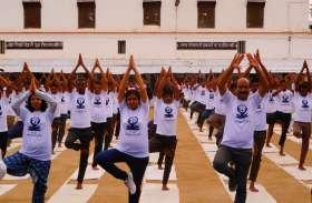 योगा पाठयक्रम में प्रवेश लेने वाले विद्यार्थियों को मिलेगी प्रतियोगी परीक्षाओं की फ्री कोचिंग
