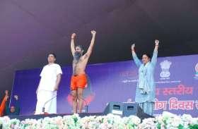 International yoga day: कोटा में मुख्यमंत्री से लेकर मंत्रियों ने किया योग,देखिए तस्वीरों में