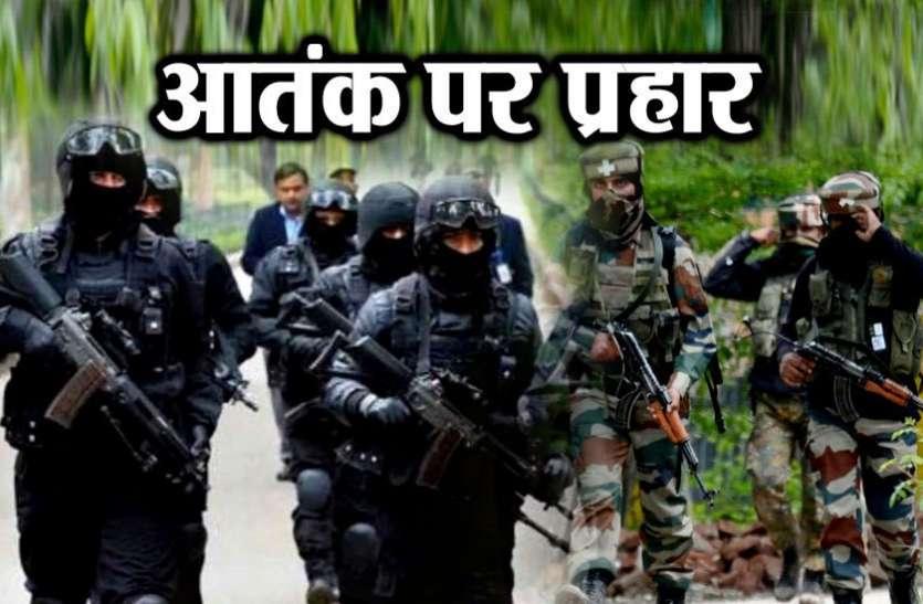 जम्मू कश्मीर: आतंक के खिलाफ बड़े ऑपरेशन की तैयारी, केंद्र ने NSG की टीम भेजी