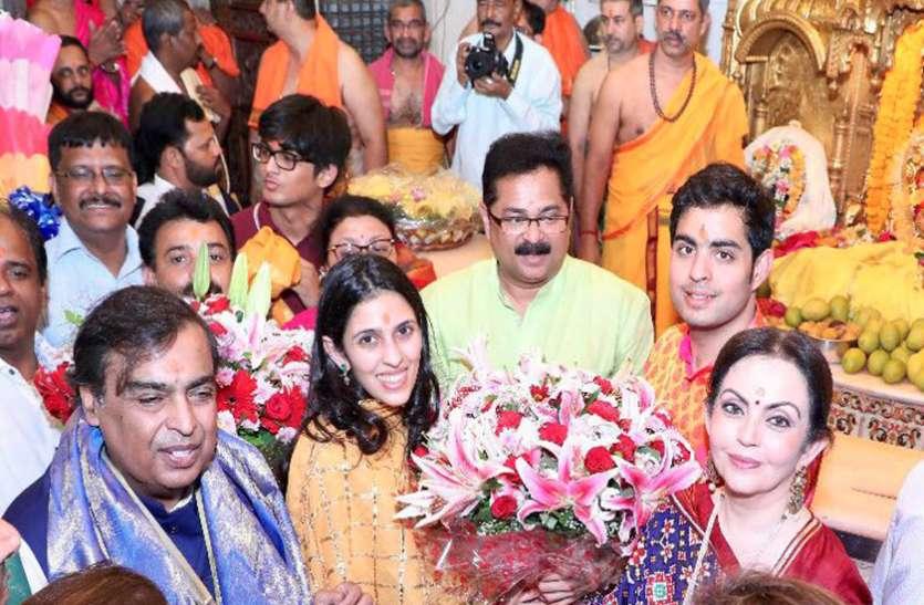 Image result for उत्तराखंड में होगी अंबानी के बेटे की शादी