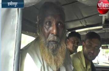 27 साल बाद पकड़ा गया सजायाफ्ता बंदी