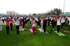 आज योग दिवस की धूम, जयपुर में हजारों लोगों ने एक साथ किया योग