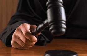 कानून का दुरूपयोग रोकना होगा