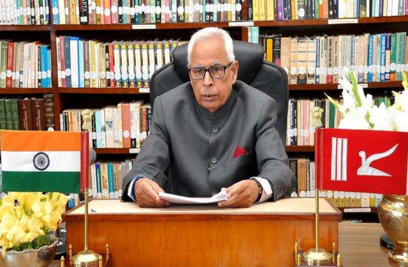 जम्मू-कश्मीर में राज्यपाल शासन से तिलमिलाया पाकिस्तान, कहा- भारत की नई चाल