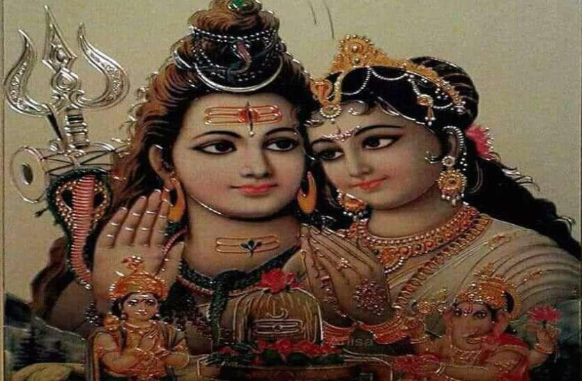 महाशिवरात्रि से पहले शिव पूजा का सबसे श्रेष्ठ मुहूर्त आज- देखें पंचांग