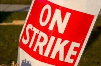 छठे दिन भी जारी रही पंचायत सहायकों की हड़ताल,  अनूठे ढंग से किया मुख्यमंत्री का ध्यानाकर्षण