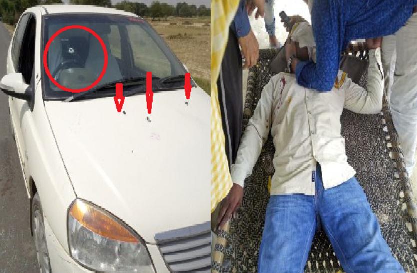 यूपी के प्रतापगढ़ में दिनदहाड़े बदमाशों ने चर्चित नेता मो. आरिफ को मारी गोली, चार महीने पहले से पता था ये होने वाला है