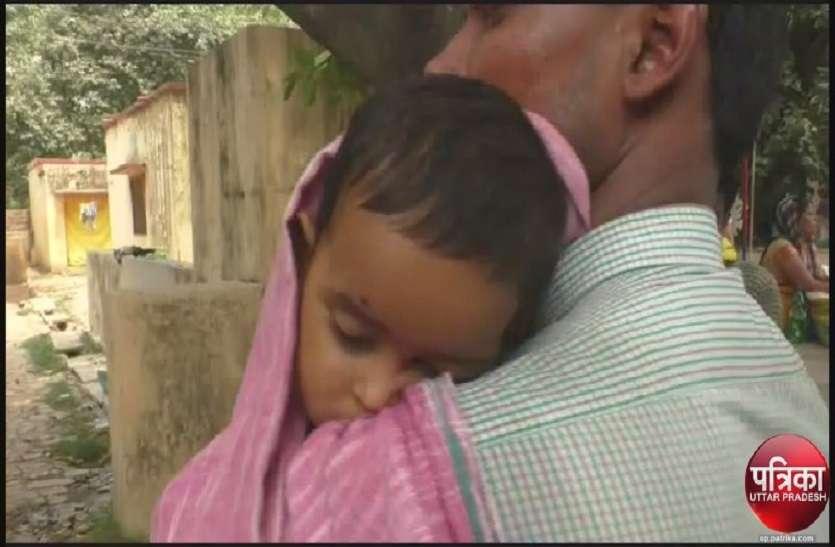 मासूम बच्ची की मौत पर हंगामा, हॉस्पिटल में तोड़फोड़