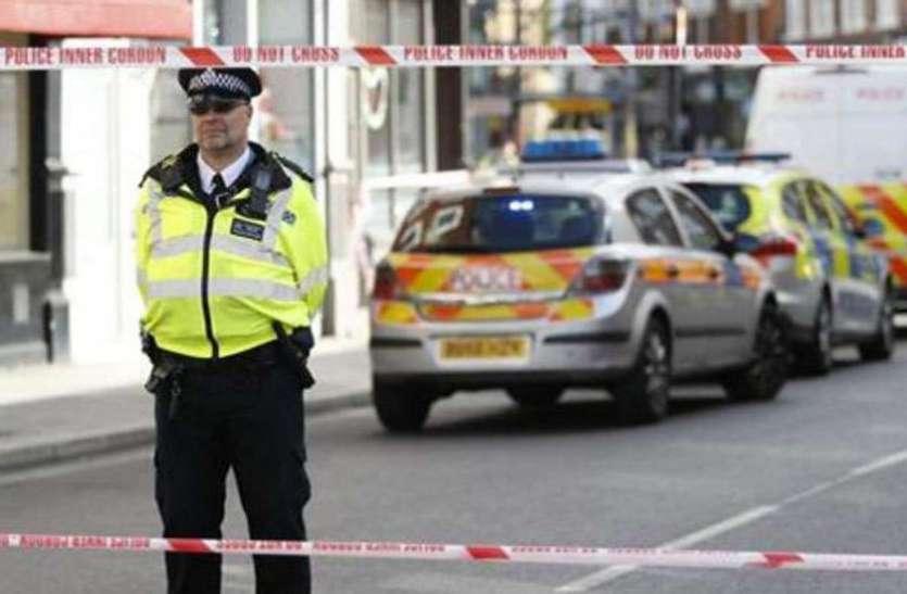 लंदन में रेलवे ट्रैक पर बम की सूचना से मची अफरा-तफरी, एक गिरफ्तार