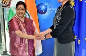 ब्रसेल्स में यूरोपीय संघ के नेताओं के साथ सुषमा स्वराज की बैठक