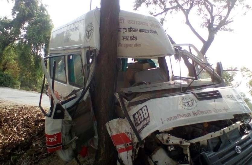 108 एंबुलेंस दुर्घटना ग्रस्त, मची अफ़रा तफ़री