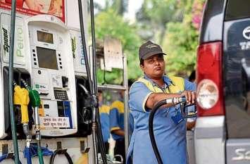 पेट्रोल-डीजल: आज एक बार फिर कीमतों में कटौती, जानिए क्या है अापके शहर में नर्इ दरें