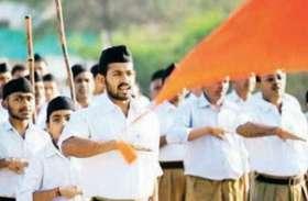 दरगाह परिसर में RSS की शाखा से तनाव बरकरार, अब कांग्रेस ने खोला मोर्चा